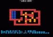 logo Emulators SOKO BAM (CLONE)